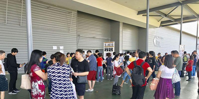 AEIS TEST และ S-AEIS TEST การสอบเข้าโรงเรียนรัฐบาลสิงคโปร์ ระดับประถมและมัธยมศึกษา